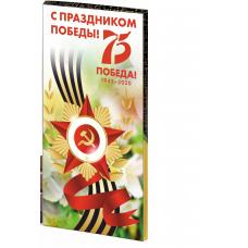 Шоколад молочный в праздничной упаковке
